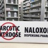 Rutgers Medical Experts on Surgeon General's Naloxone Advisory