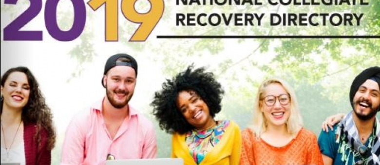 Calling for Entries in the 2020 Recovery Campus Directory